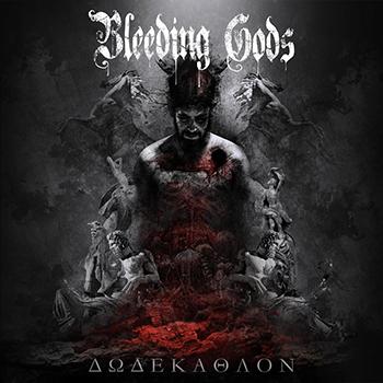Bleeding Gods — Tripled Anger (2017) — 22 декабря — дата релиза!