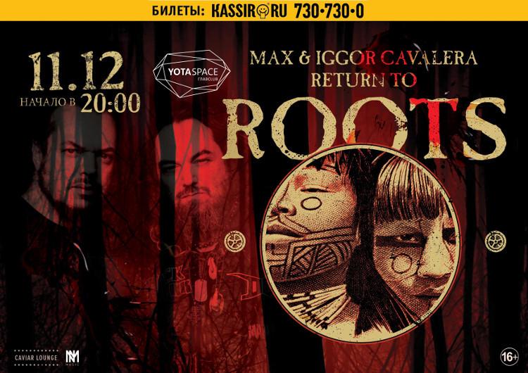 """Max & Iggor Cavalera везут в Москву легендарный альбом """"Roots""""!"""