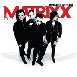 The Matrixx доступен на iTunes