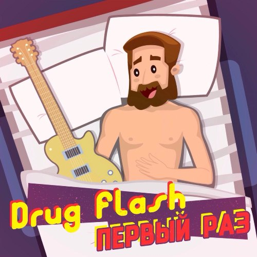 Drug Flash