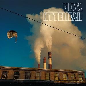 НОМ «Оттепель» — новый альбом уже в продаже!