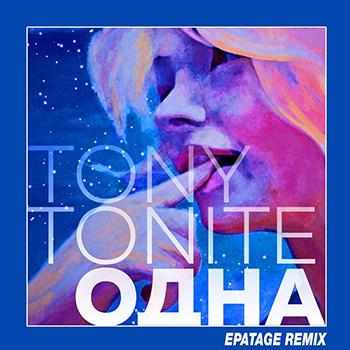 Toni Tonite