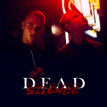 Deadsilence — Fusion (2017) — 27 октября — дата релиза!