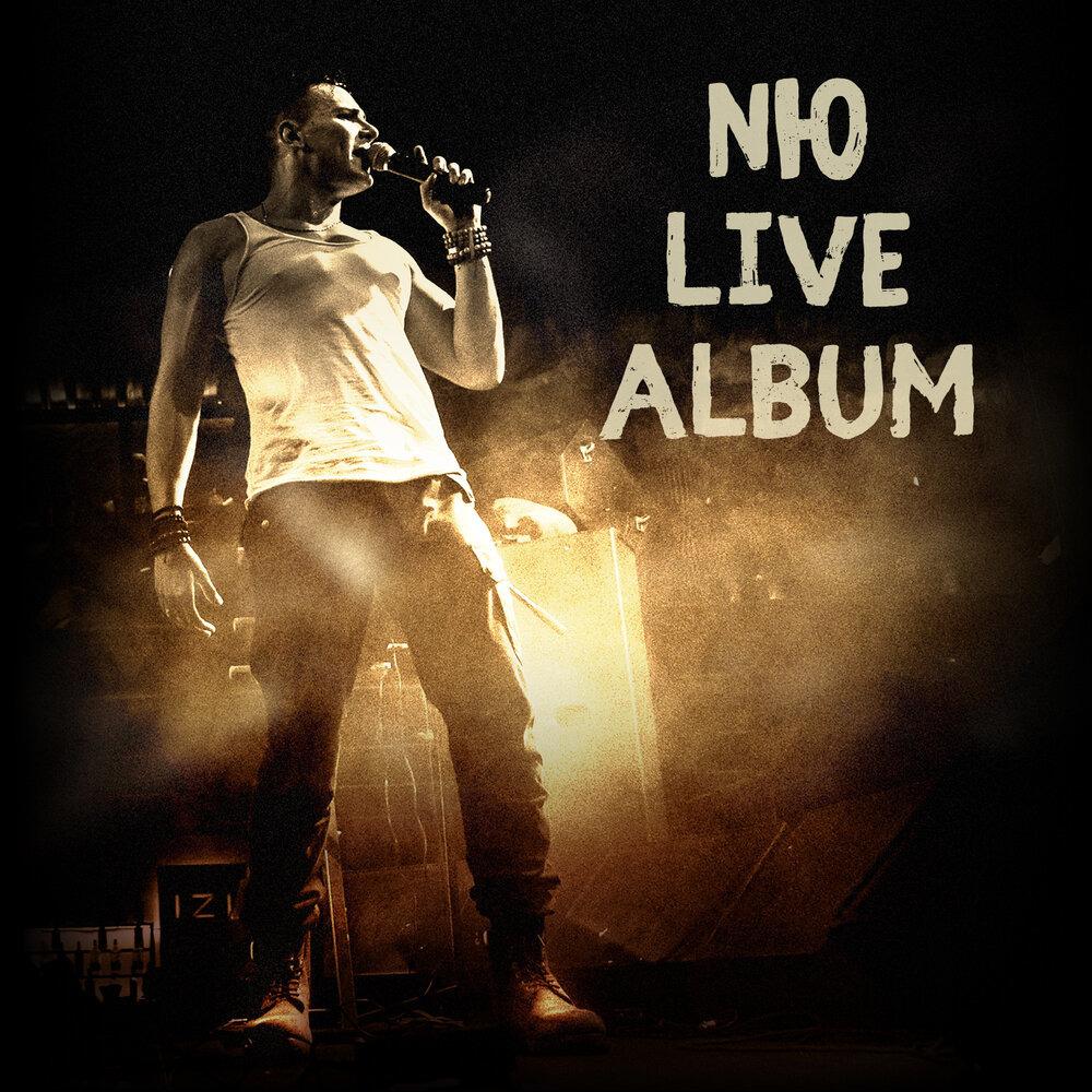 ПРЕМЬЕРА АЛЬБОМА! NЮ — «LIVE ALBUM»