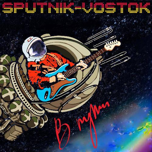 Sputnik – Vostok