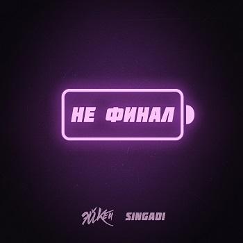 Эй Кей