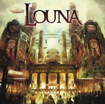 Louna «Дивный новый Мир» — скоро в продаже!