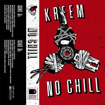Альбом «No Chill» Артура Kreem-а — на 6-м месте рэп/хип-хоп-чартов российского iTunes!