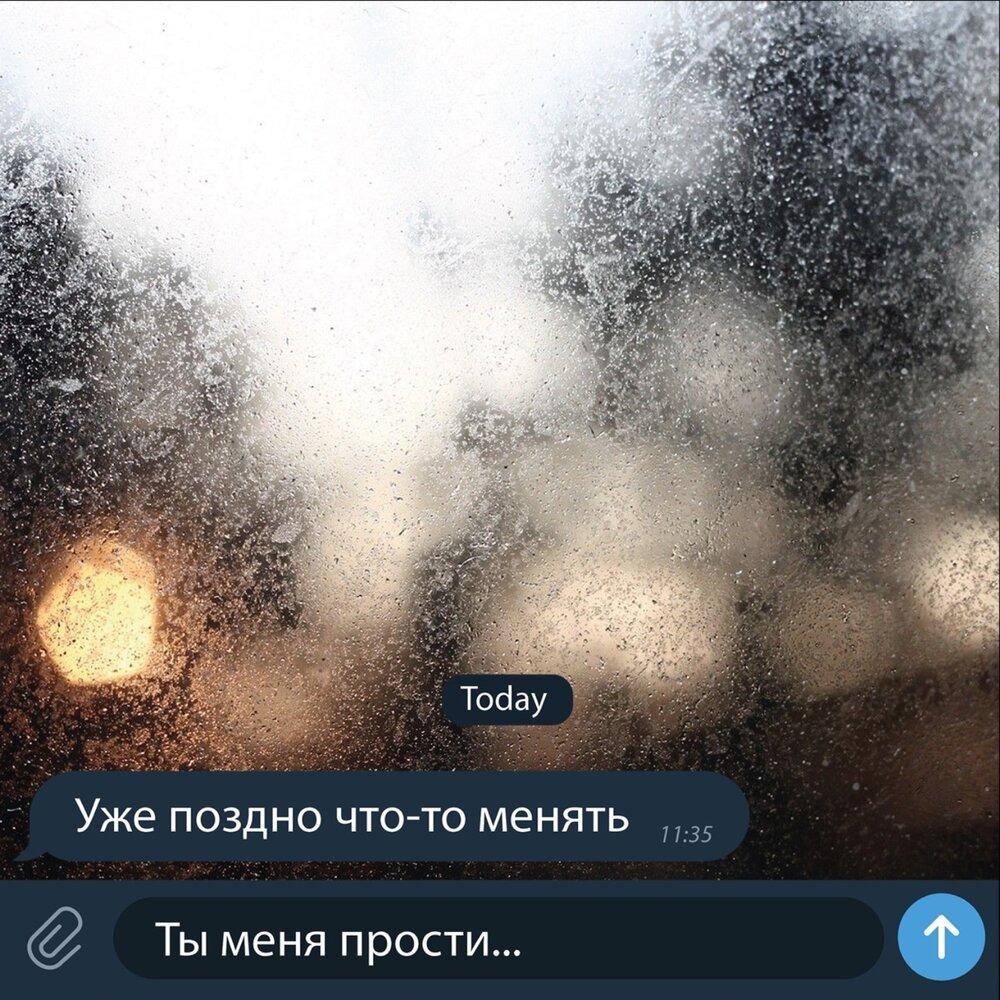 ПРЕМЬЕРА СИНГЛА! BUGA — «Ты меня прости»