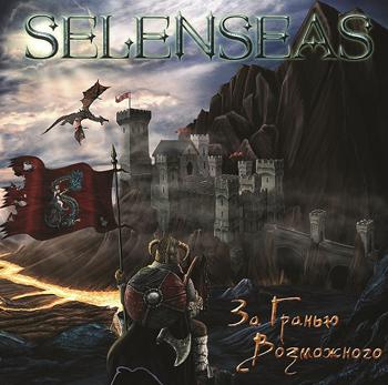 Selenseas