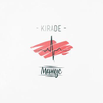 Kira_De