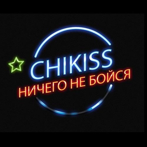 Chikiss