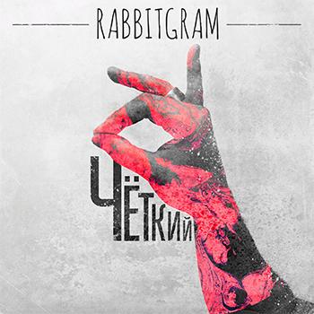 Rabbitgram