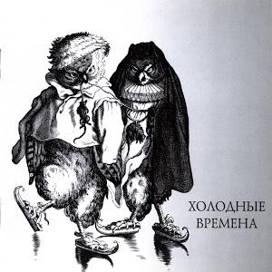 Рада & Терновник
