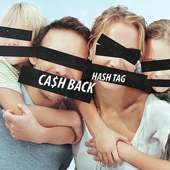 Hash Tag — Ca$h Back (2017) — 17 ноября — дата релиза!