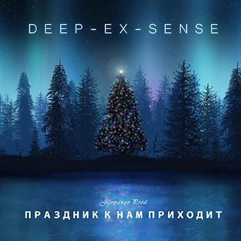 DEEP-EX-SENSE