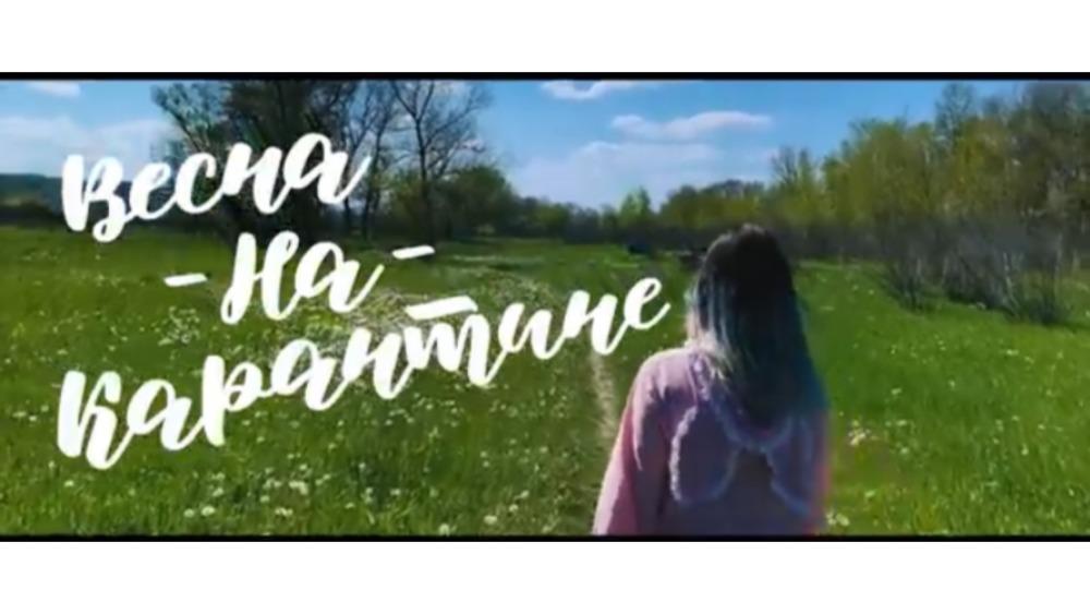Премьера клипа!  DEEP-EX-SENSE — «Весна на карантине»