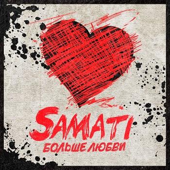Samati