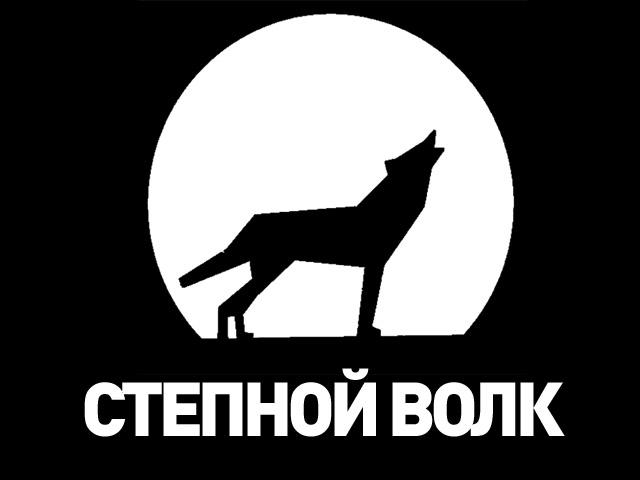 Пресс-конференция организаторов премии «Степной Волк» и объявление шорт-листа