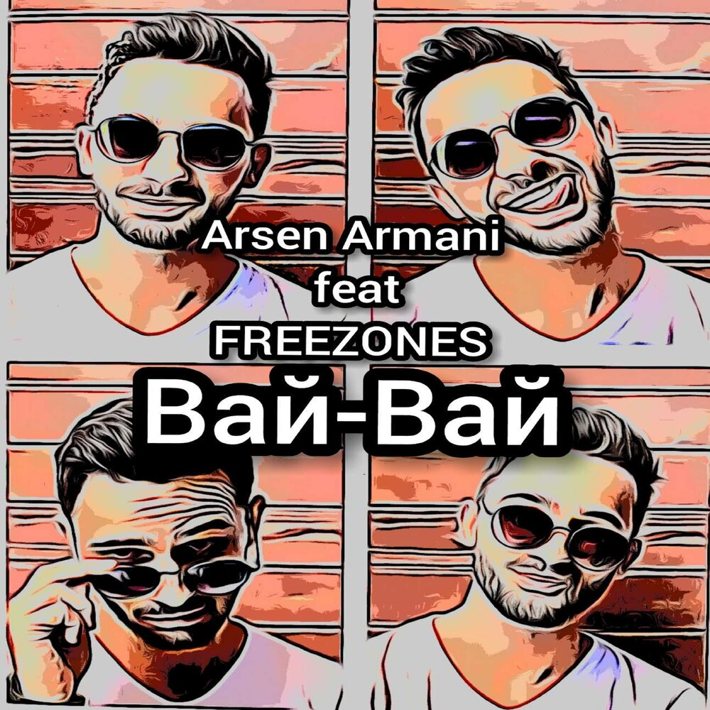 Arsen Armani feat. FREEZONES