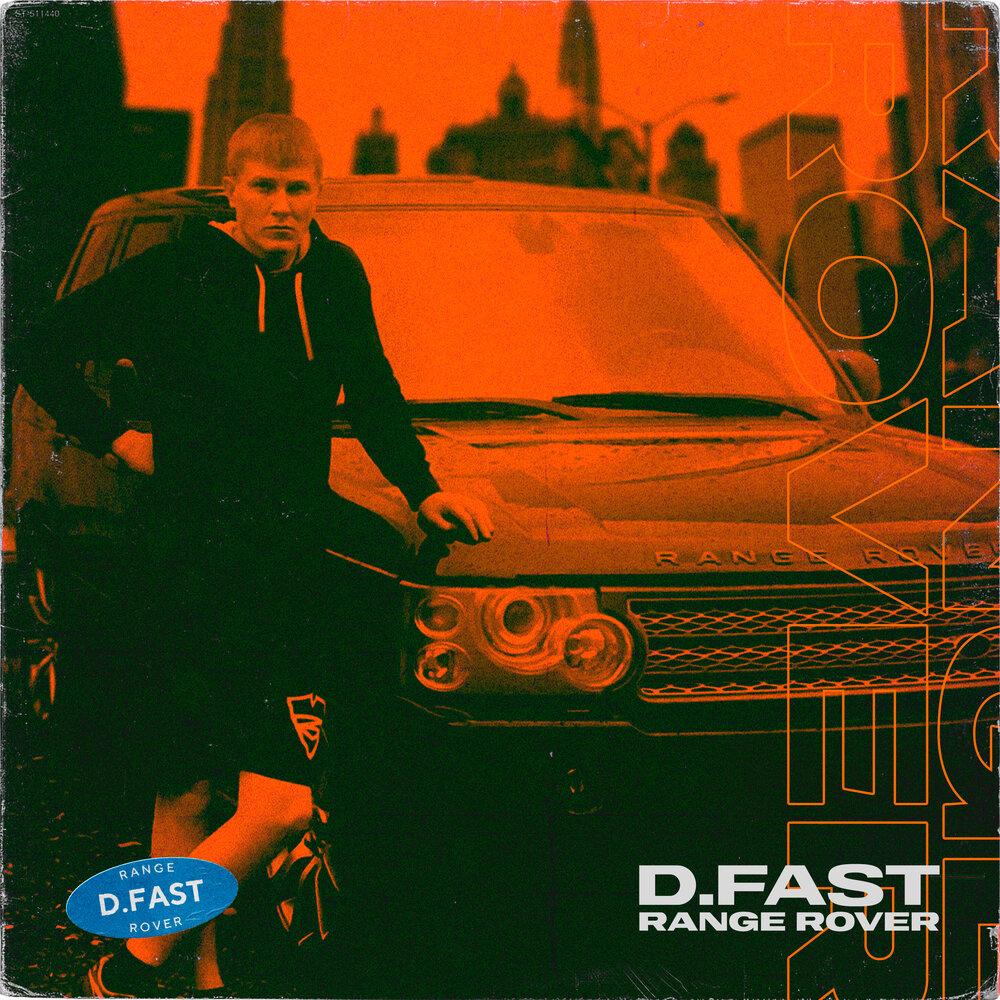 D.Fast