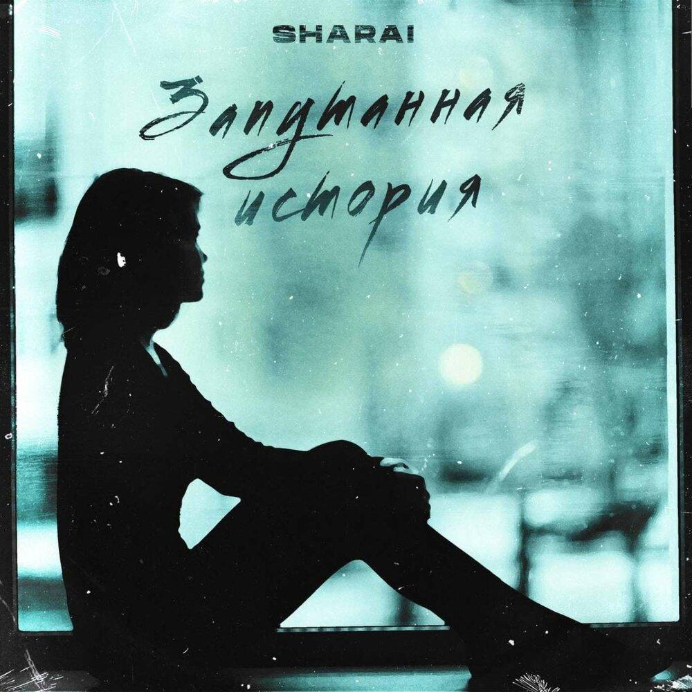 Sharai