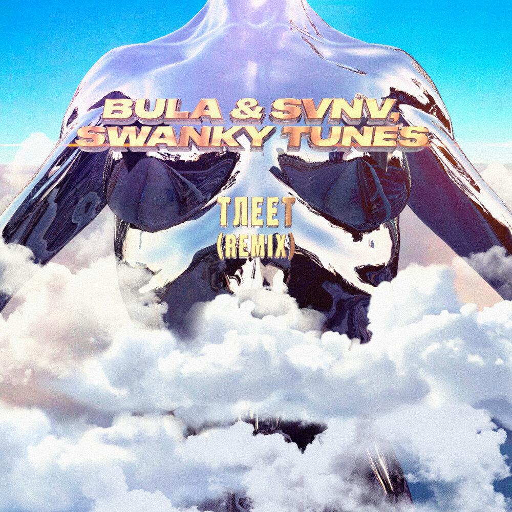 BULA & SVNV, Swanky Tunes