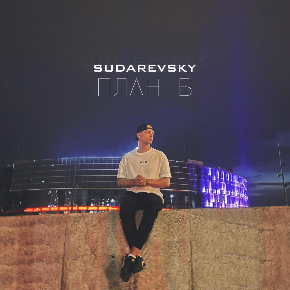 Sudarevsky