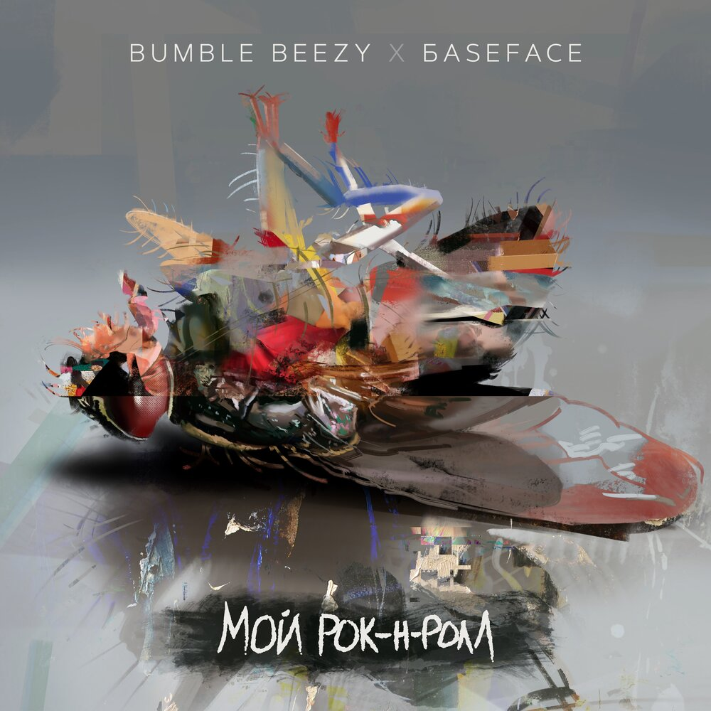 Bumble Beezy, BaseFace