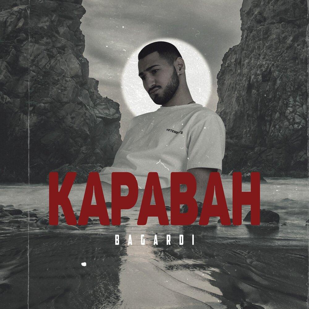 BAGARDI